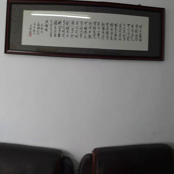 荣誉资质-(12)